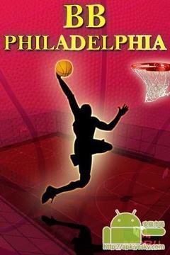 费城临篮球