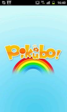 Pikubo - 照片装饰