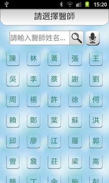 中国附医挂号