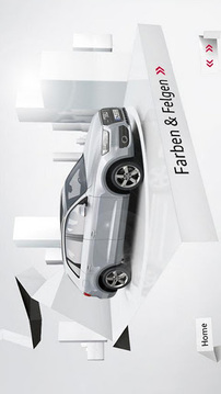 Audi Q3 iSpecial