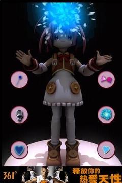 演讲者魔法少女
