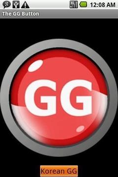 The GG Button