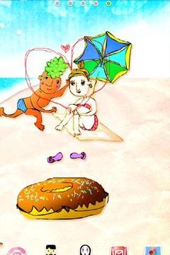 甜甜圈男孩和女孩LW审判