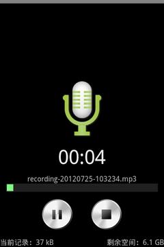 高音质录音机