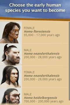 MEanderthal