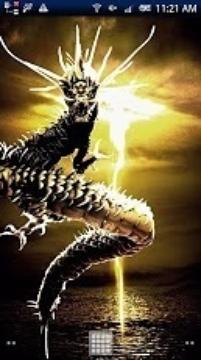 Ryujin Legend Lightning Trial