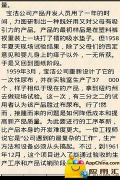 中国经典营销案例大全和世界营销绝妙点子