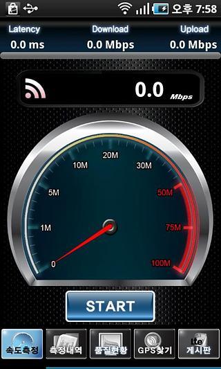 LTE 转速测量(LTE,WIFI,4G,3G)