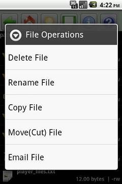 EA文件管理器