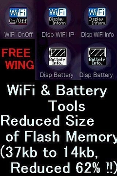 WiFi Battery Tools