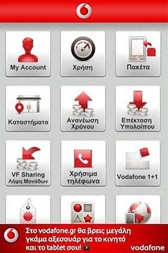 My Vodafone (GR)