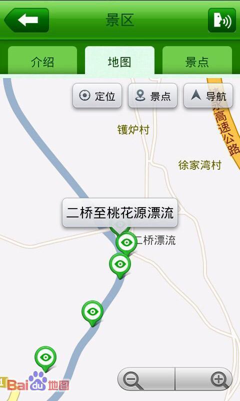 71mb 官方 本软件是永嘉楠溪江风景旅游区管委会提供,为来楠溪江风景