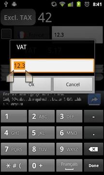增值税计算器