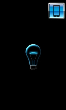 Easytorch (flashlight)