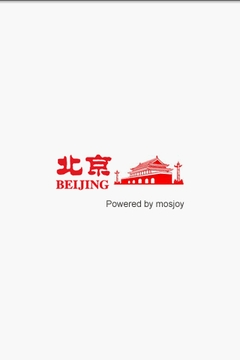 北京 City