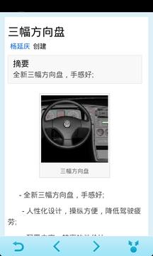 杭州百瑞大众