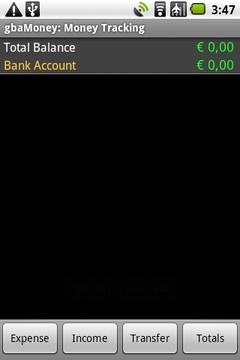 财务管理工具