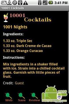 10001鸡尾酒