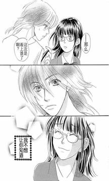 易漫画之爱情篇