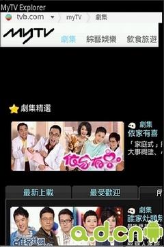 香港电视剧