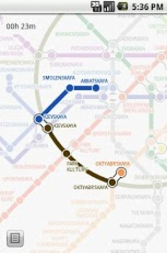 aMetro - World Subway Maps