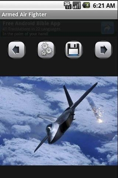 空军战斗机武装