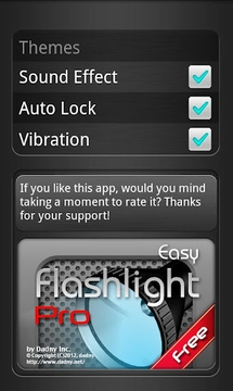 Flashlight Easy 手电筒