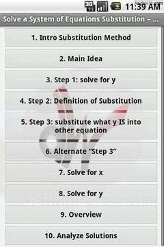 数学辅导课 11