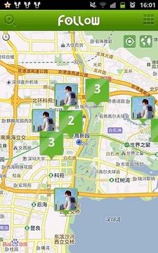 跟我走GPS地图定位