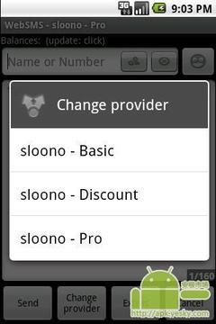 网页短信:sloono连接器
