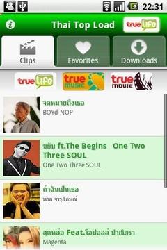 精彩泰国网站