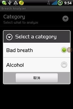 呼吸分析仪