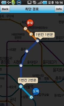 위치기반 지하철 lite