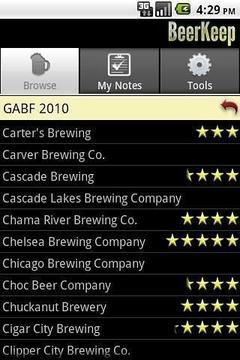 啤酒迷-测试版