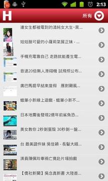 Hotpot.hk 热门链接