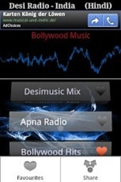 Desi Radio- Hindi,Tamil,Telugu