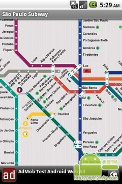 圣保罗地铁