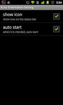 Auto Orientation Setting