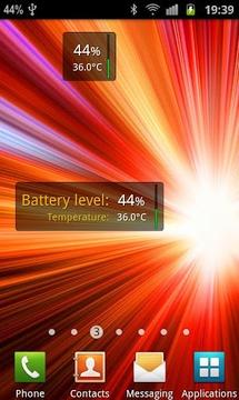 纯电池部件