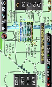 旅行者导航地图