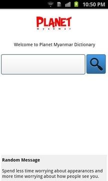 Planet Myanmar Dictionary
