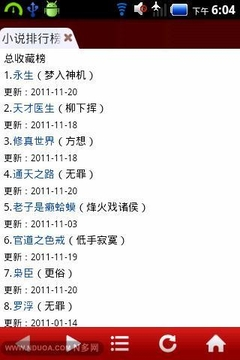 TG纵横中文
