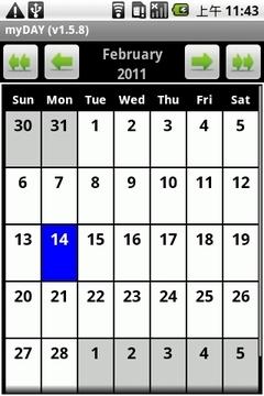 我的日记MyDay