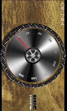 My Speedometer.