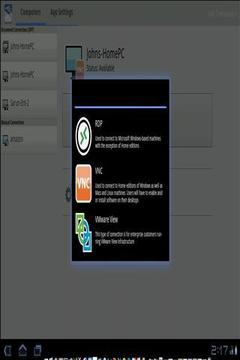 远程桌面专业版