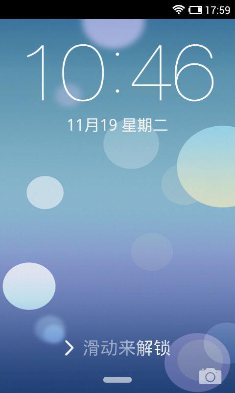 iphone5s苹果锁屏主题下载