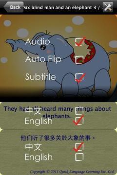 听故事学英文 - 盲人摸象