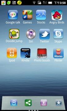苹果手机主题
