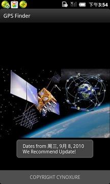 卫星全球定位系统