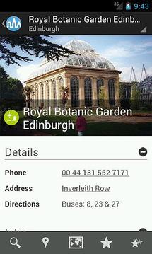 爱丁堡旅游指南